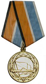 Medal For Service in the Submarine Force MoD RF.jpg
