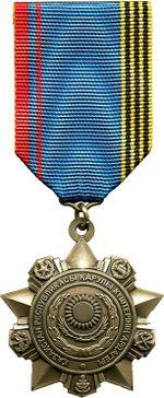 KZ Veteran army.jpg