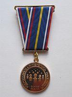 Medal Russia perepis (2010).jpg