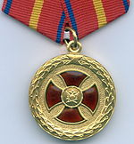 MedalFor diligence IS.jpg