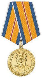 Медаль Маршал Василий Чуйков.jpg