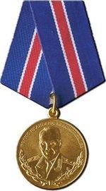Генерал-лейтенант внутренней службы Б. И. Краснопевцев.jpg