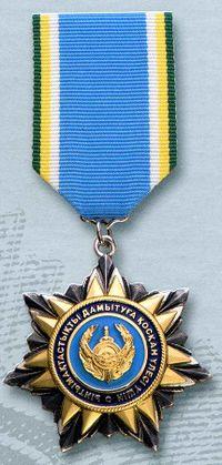 Medal MVD Sotrudnitchestvo.jpeg