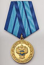 Medal-za-zaslugy-v-transportnom-komlekse.jpg