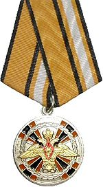 Medal For Merit in Nuclear Security MoD RF.jpg