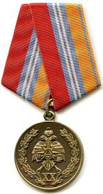 Commemorative Medal for 20 Years of the Russian Ministry of Emergency Situations.jpg