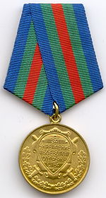 MedalForStrengtheningCombatCooperation.jpg