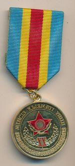 MedalSlujba1klass.jpg