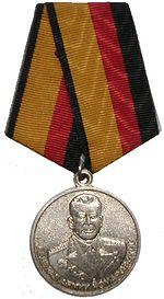 Medal Army General Komarovsky MoD RF.jpg