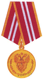 Medal For information protection 2st.jpg