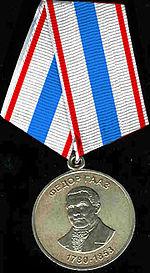 Medal Feodora Gaaza.jpg