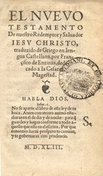 Francisco de Enzinas-Nuevo Testamento.001.jpg