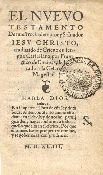File:Francisco de Enzinas-Nuevo Testamento.001.jpg