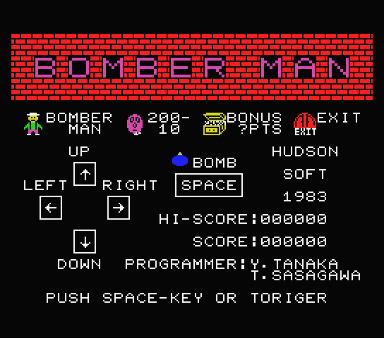 File:BombMan title.png