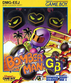 File:GB cover.jpg