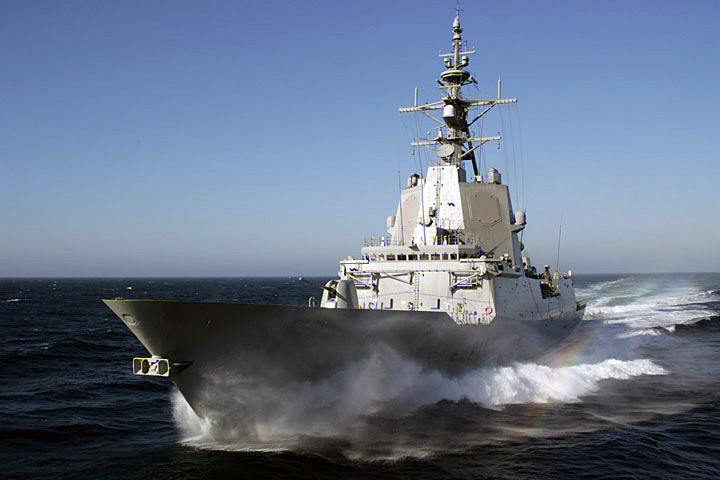 File:Almirante Juan de Borbon (F-102).jpg