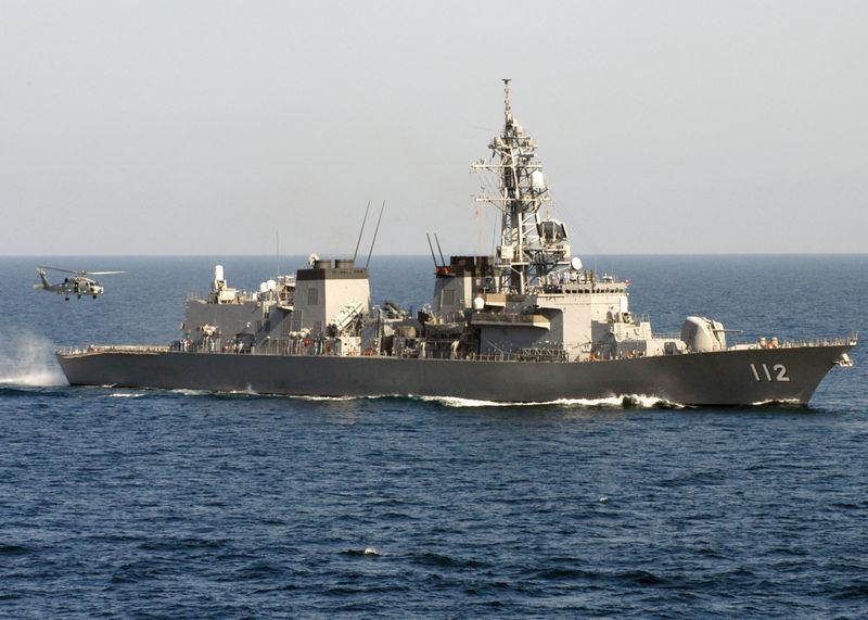 File:JDS Makinami (DD-112).jpg