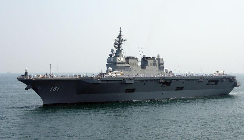 File:JS Hyuga (DDH-181).jpg