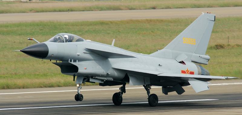 File:J-10A Vigorous Dragon.png