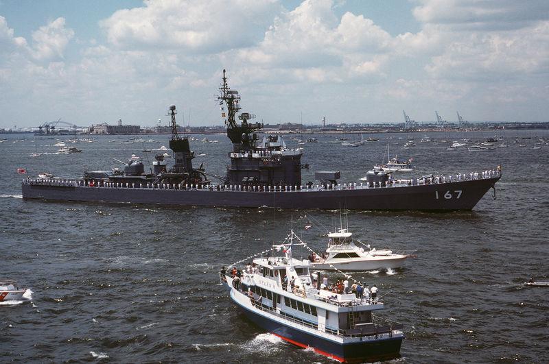File:JDS Nagatsuki (DD-167).jpg
