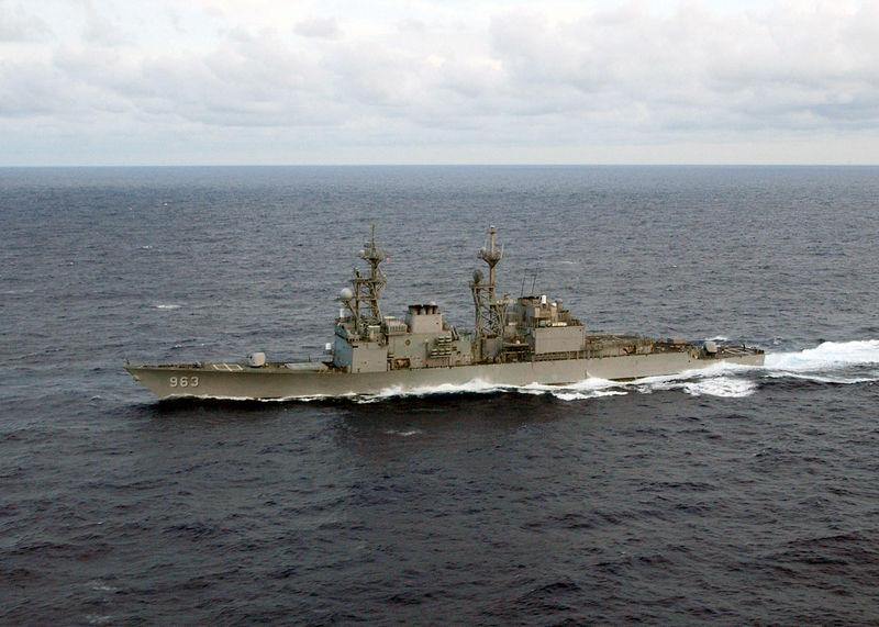 File:USS Spruance (DD-963).jpg