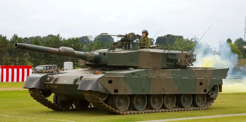 File:Type90MBT.jpg