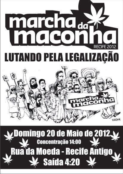File:Recife 2012 GMM Brazil.jpg