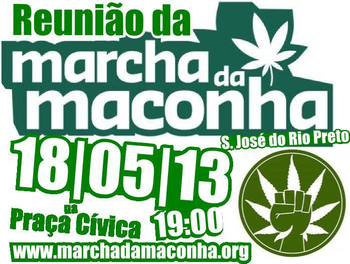 File:Sao Jose do Rio Preto 2013 May 18 Brazil.jpg