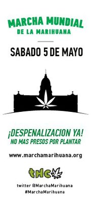 File:Argentina 2012 GMM 3.jpg