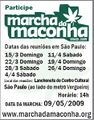 Sao Paulo 2009 GMM Brazil.jpg