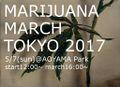 Tokyo 2017 May 7 Japan 2.jpg