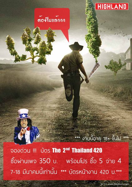 File:Bangkok 2016 April 23 Thailand.jpg