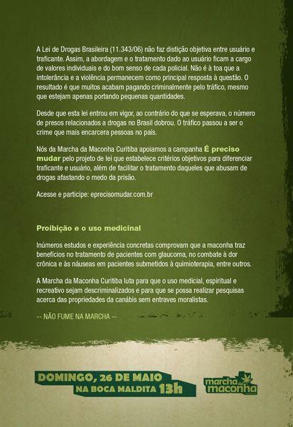 File:Curitiba 2013 May 26 Brazil 4.jpg