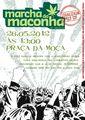 Diadema 2012 May 26 GMM Brazil 6.jpg