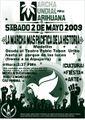 Medellin 2009 GMM.jpg