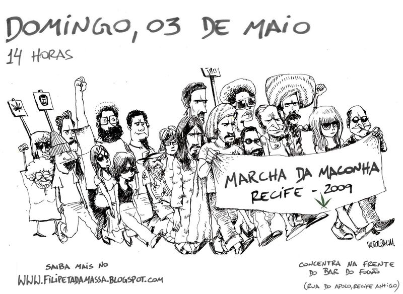 File:Recife Brazil 2009 GMM 2.jpg