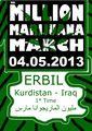 Erbil 2013 May 4 Iraqi Kurdistan.jpg