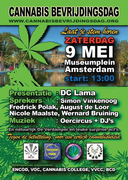 File:Amsterdam 2009 GMM.jpg