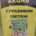 Saint Petersburg 2019 May 4 Russia 4.jpg