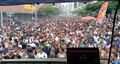Medellin 2019 May 4 Colombia crowd.jpg