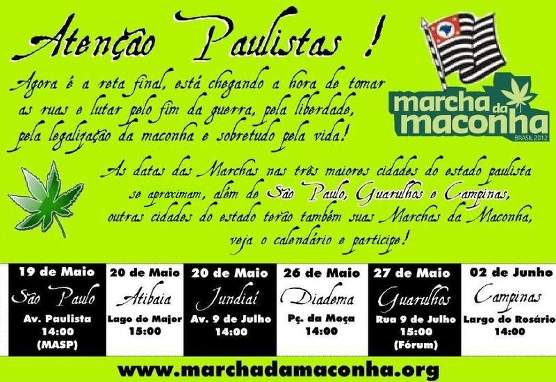 File:Brazil 2012 GMM 5.jpg