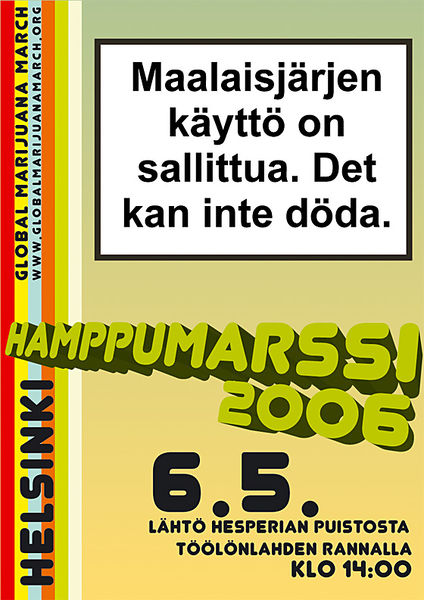 File:Helsinki 2006 GMM Finland 3.jpg