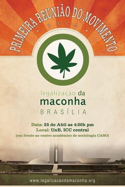 File:Brasilia 2012 GMM Brazil 4.jpg