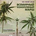 Saint Petersburg 2018 May 5 Russia 13.jpg