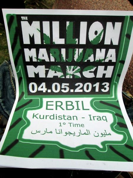 File:Erbil 2013 May 4 Iraqi Kurdistan 2.jpg