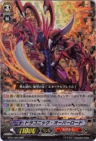 BT01JP Dragonic Overlord.jpg