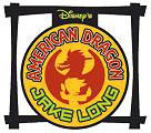American Dragon - Jake Long (title card).jpg