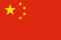 Flag china.jpg