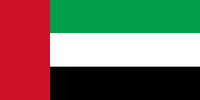File:Flag uae.jpg