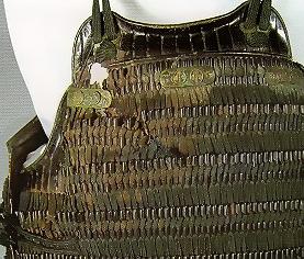 File:Damaged armor of Shigetomo.png